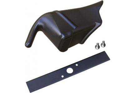 Комплект для мульчирования HRG 466 C1 в Карасуке